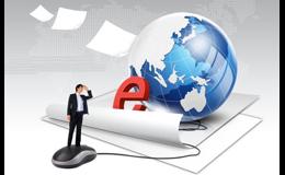 办公系统oa实现了日常办公的无纸化和协同办公