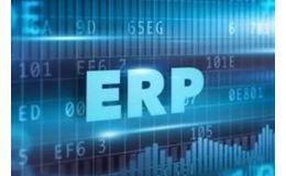 企业定制ERP应当遵循哪些原则